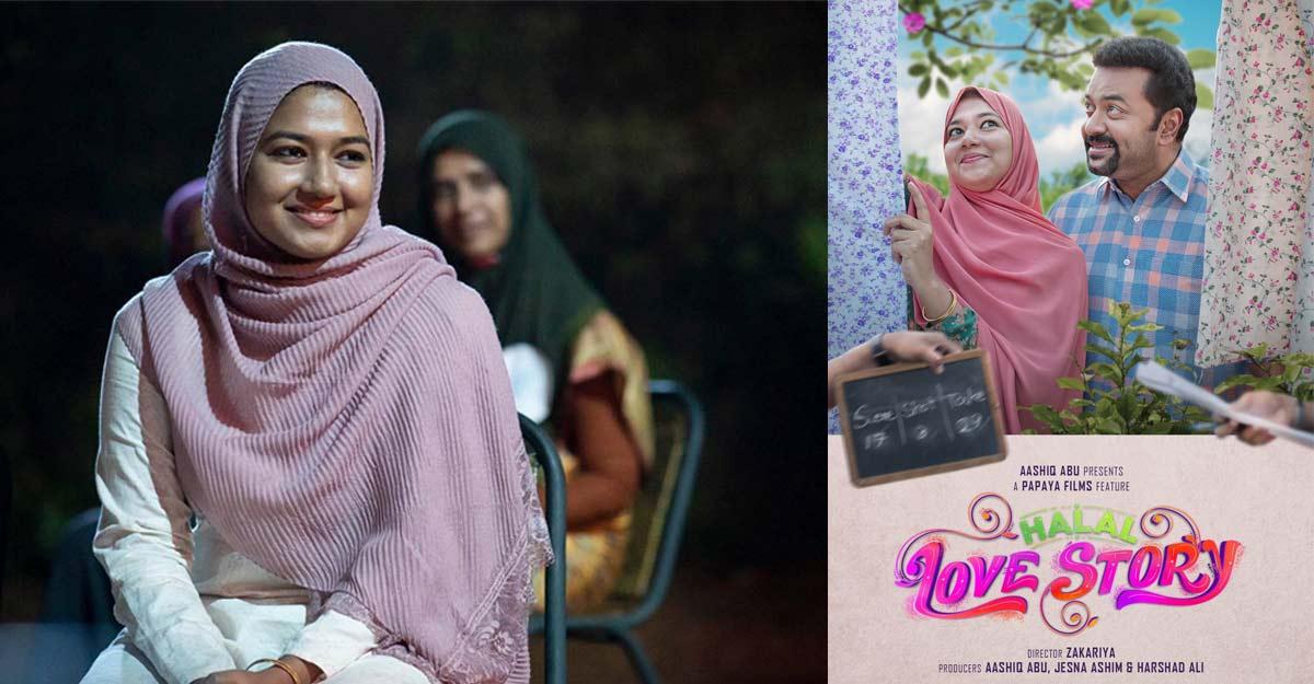 halal-love-story-grace