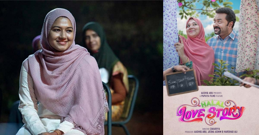 I had to act badly to get into the character: Grace Antony on her role in 'Halal Love Story'