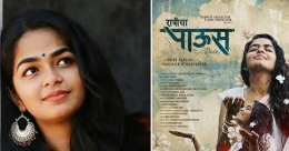 After making waves in Marathi film industry, Thrissur girl Abhirami forays into Bollywood