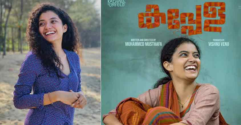 One hit after another, how Anna Ben is slowly conquering Malayali hearts