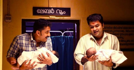 I will get married in a year's time: Anoop Menon