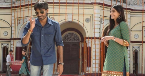 Nothing special about stardom: Dhanush