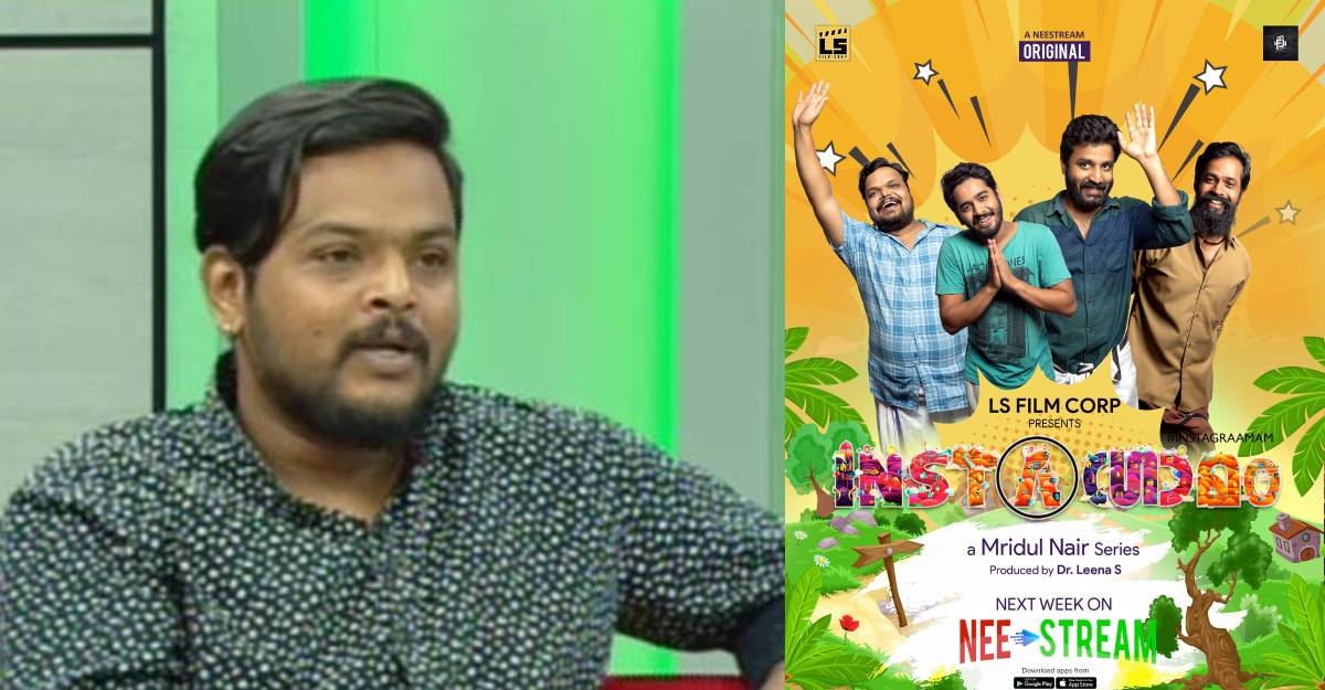 Shot Instagrammam web series with same quality as that of a film: Mridul Nair