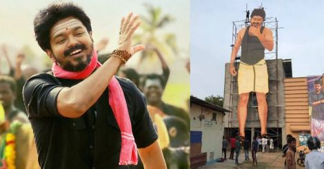 'Mersal' movie: what to expect from Vijay-starrer