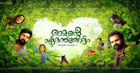 Kunchacko-starrer Ramante Edenthottam: what to expect