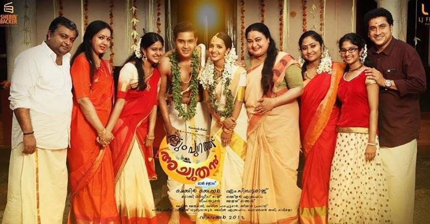 Thattumpurath-Achuthan-review-2