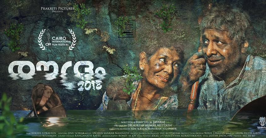 raudram-movie-review-1