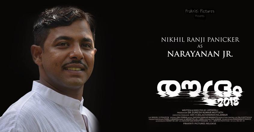 raudram-movie-review-2