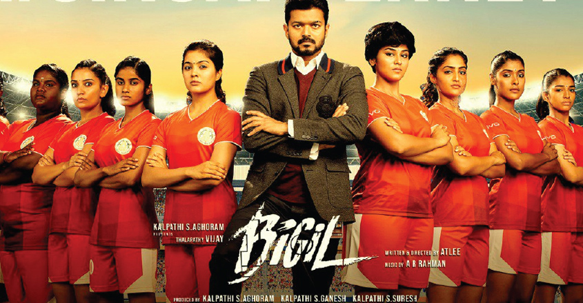 bigil-movie-1