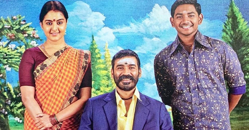 asuran-review-1
