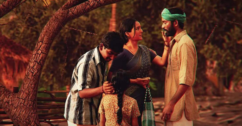 asuran-review-2