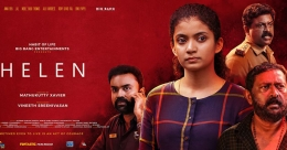 Helen movie review: Strong dose of Anna Ben