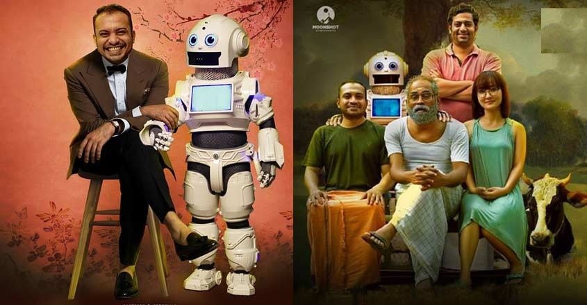 Movie review: Android Kunjappan is here to steal your hearts