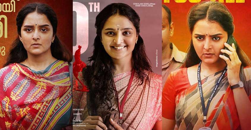 'Prathi Poovankozhi' review: Telling it point-blank
