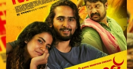 Valiyaperunnal movie review: Shane Nigam shines in this beautifully-crafted film