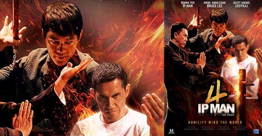 IP Man & Bruce Lee strike again