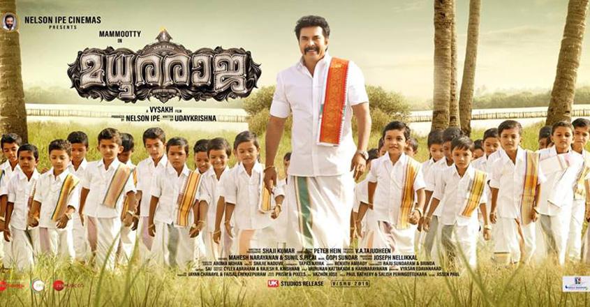 madhura-raja-movie-1