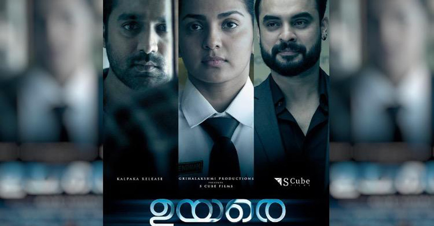 uyare-movie-1