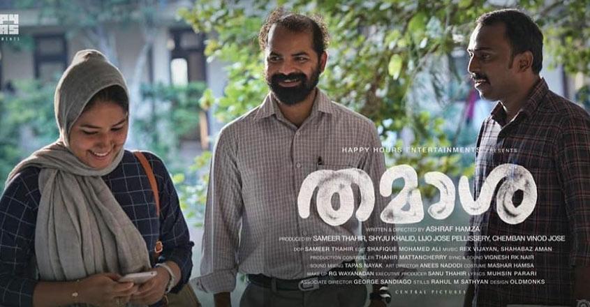 tamasha-movie-review-3