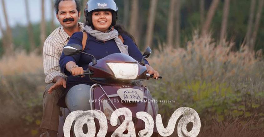 tamasha-movie-review-4