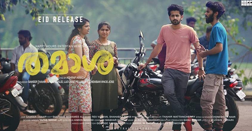 tamasha-movie-review-5