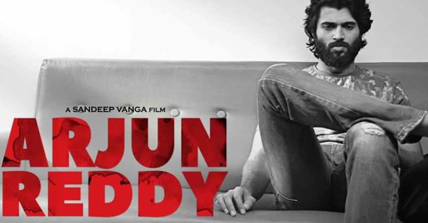 Post Script: Lessons Vijay Devarakonda's Dear Comrade and Arjun Reddy should swap