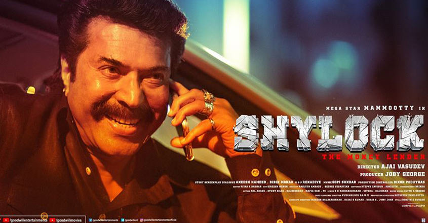 shylock-review-2