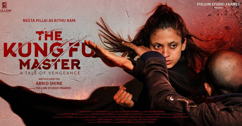 The Kung Fu Master review: A revenge drama