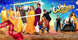 Dhamaka movie review: A fun movie with a message