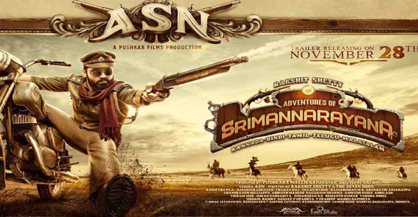 avane-sriman-narayana-poster-c