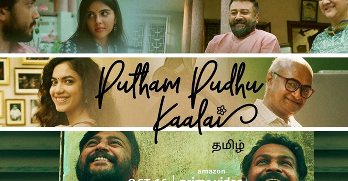 'Putham Pudhu Kaalai' movie review: An anthology of moving stories