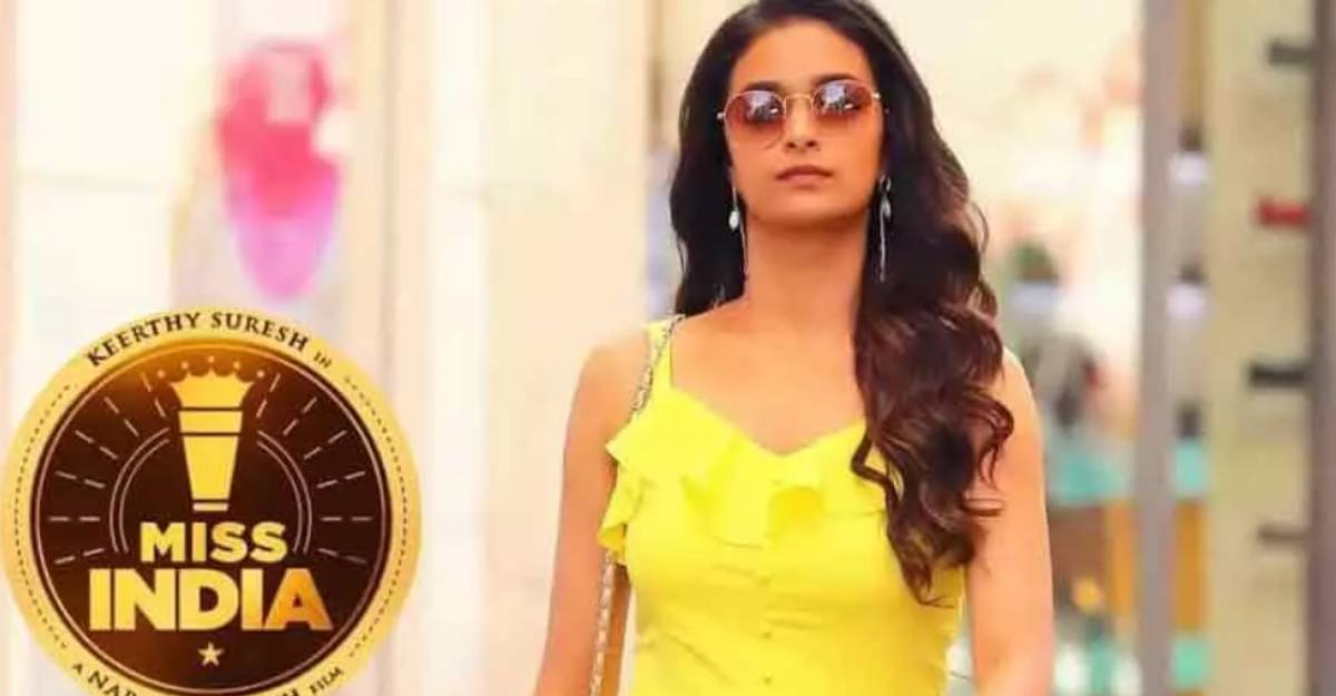 Keerthy Suresh's Miss India review: Not everyone's cup of tea