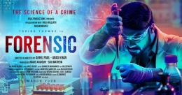 Forensic movie review: Fresh take on 'science' of a crime thriller