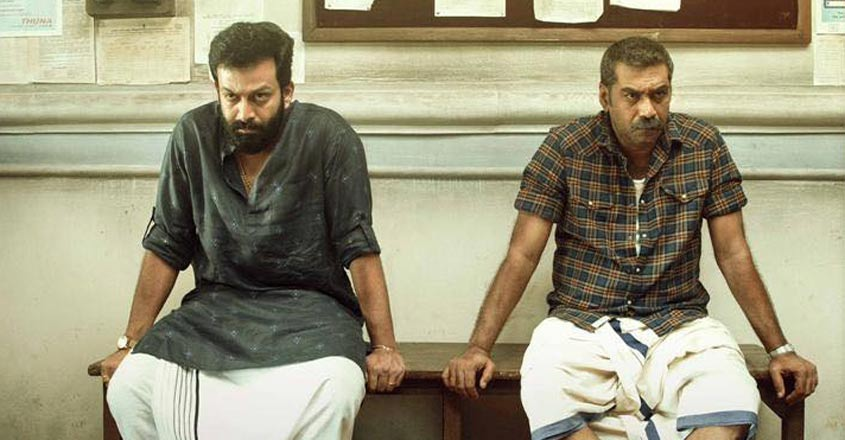 Ayyapanum Koshiyum review: Layered take on a routine conflict