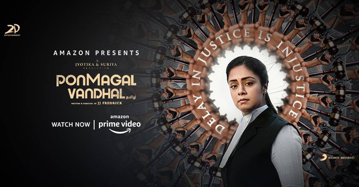 Ponmagal Vandhal review: A sincere approach, but marred by cluttered writing