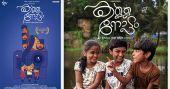 Kallanottam movie review: An intriguing tale through a different lens