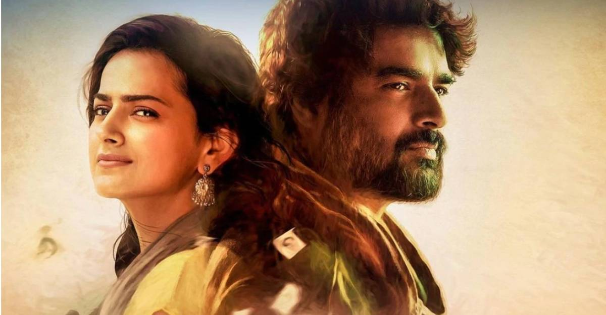 Maara movie review: A heart-warming adaptation of Charlie