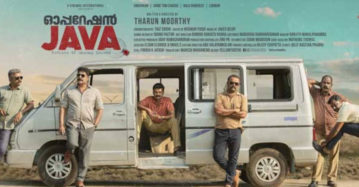 Operation Java movie review: A top-notch cyber age thriller