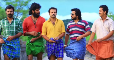'Valliyum Thetti Pulliyum Thetti': Lyrical promo video out