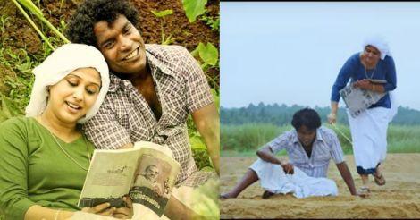 Laila Laila song: Ranjini Jose, Manikandan surprise with this unusual love story