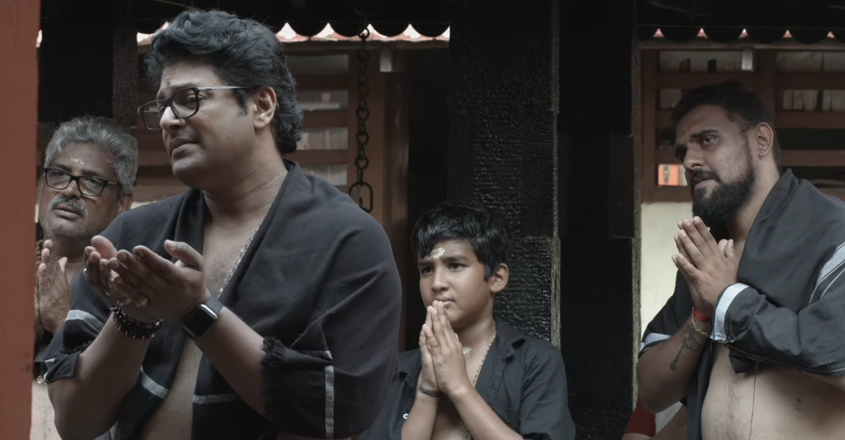 madhu-balakrishna-song