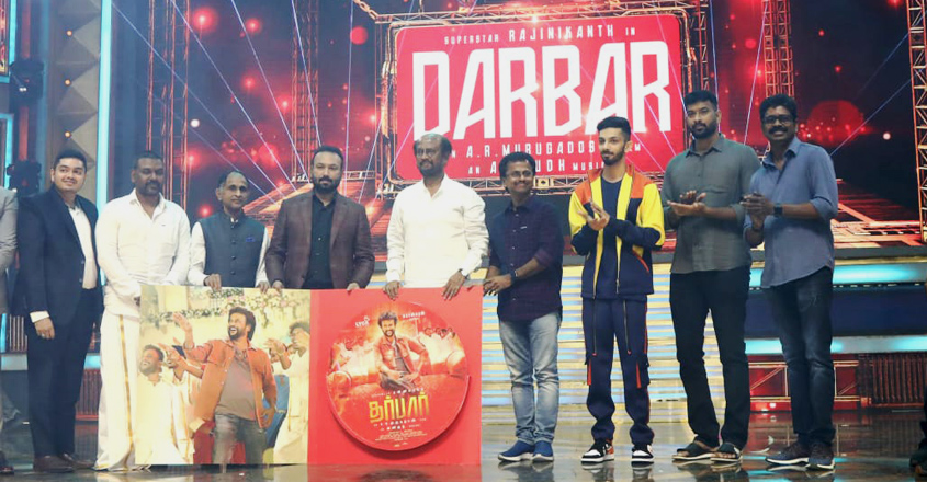 darbar-audio-launch