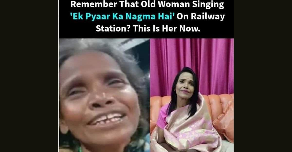 viral-singing-woman-ranu