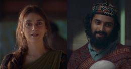 Vathikkalu Vellaripravu: Video song from Sufiyum Sujatayum out