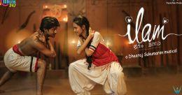 Music composer PS Jayhari turns lyricist for Tamil album 'ILAM'