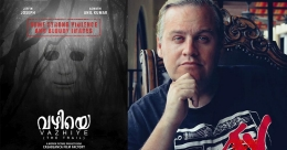 Hollywood music director Evan joins Malayalam movie 'Vazhiye'