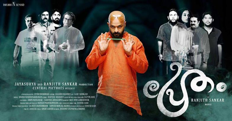 'Pretham 2' will hound you around Christmas: Ranjith Sankar