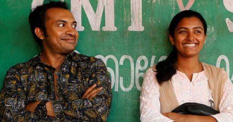 'Maheshinte Prathikaaram': A lovable revenge