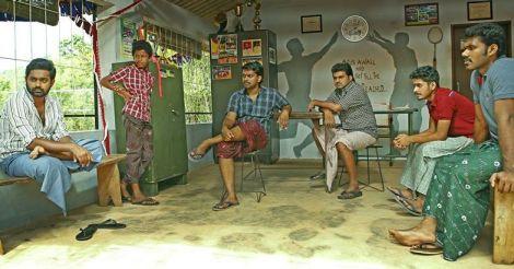 'Kavi Uddeshichathu' movie review