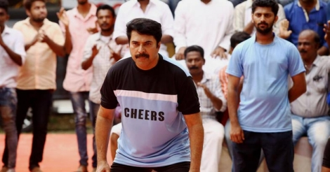 thoppil-joppan-movie-3
